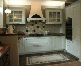 голубая кухня Арли