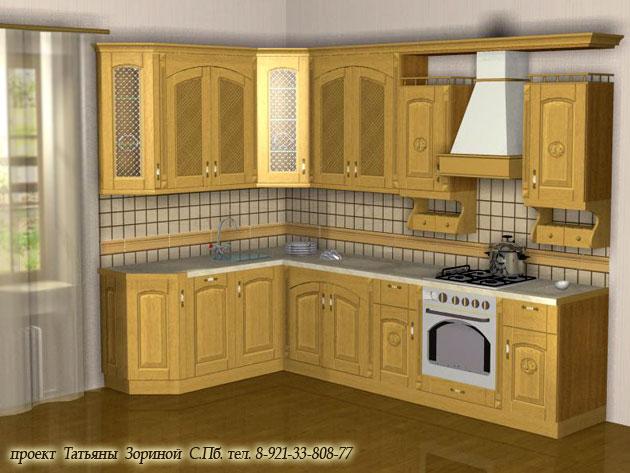 кухня Леда