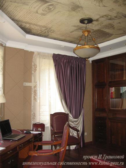 дизайн интерьера кабинета - СПб.